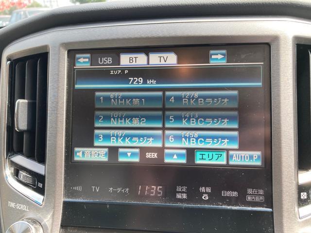 ロイヤルサルーンG ドライブレコーダー ETC オートクルーズコントロール バックカメラ ナビ アルミホイール オートマチックハイビーム HID ヘッドライトウォッシャー CVT Bluetooth USB CD(3枚目)