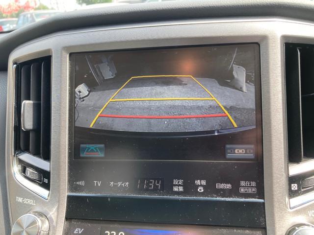 ロイヤルサルーンG ドライブレコーダー ETC オートクルーズコントロール バックカメラ ナビ アルミホイール オートマチックハイビーム HID ヘッドライトウォッシャー CVT Bluetooth USB CD(5枚目)