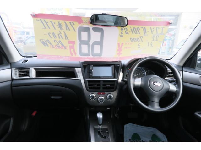 スバル エクシーガ 2.0iSスタイル 7人乗り ナビ TV ETC オートAC