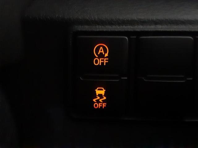 G グランパー 登録済未使用車 両側電動スライドドア(13枚目)