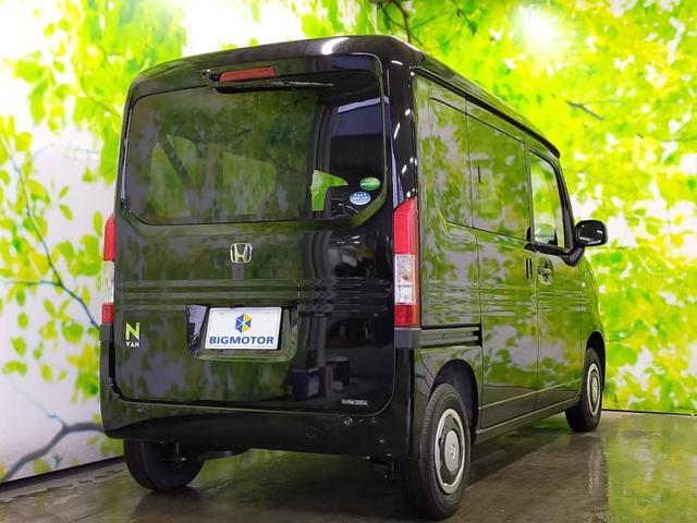 「ホンダ」「N-VAN+スタイル」「軽自動車」「大分県」の中古車3