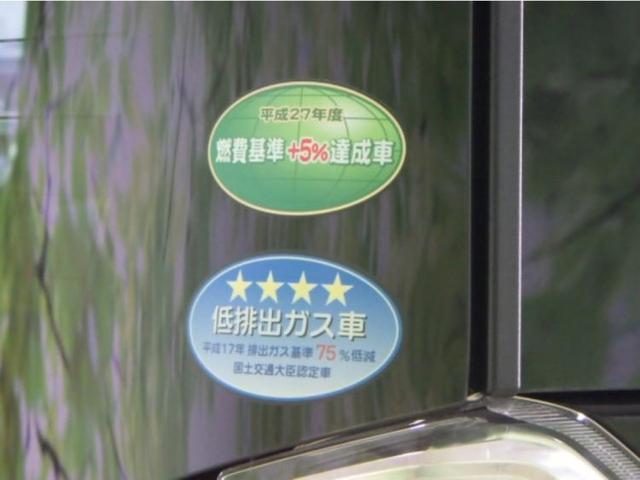S エアバッグ 修復歴無 アイドリングストップ キーレス(17枚目)