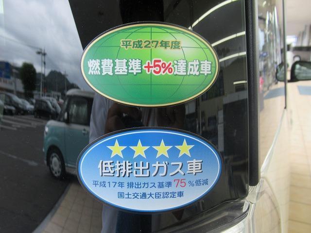 S アイドリングストップ 修復歴無 エアバッグ キーレス(18枚目)