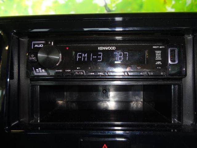 S 修復歴無 キーレス パワステ エアコン EBD付ABS(9枚目)