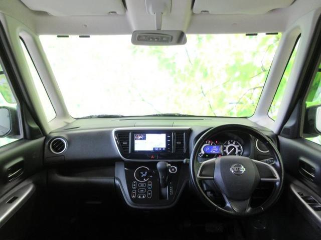 ハイウェイスター S 社外 7インチ メモリーナビ Bluetooth接続 地上波デジタルチューナー TV エンジンスタートボタン 取扱説明書・保証書 ユーザー買取車 ヘッドランプ HID アルミホイール 純正 14インチ(4枚目)
