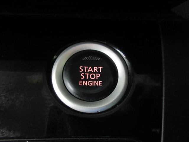 ハイウェイスター S 社外 7インチ メモリーナビ Bluetooth接続 地上波デジタルチューナー TV エンジンスタートボタン 取扱説明書・保証書 ユーザー買取車 ヘッドランプ HID アルミホイール 純正 14インチ(12枚目)