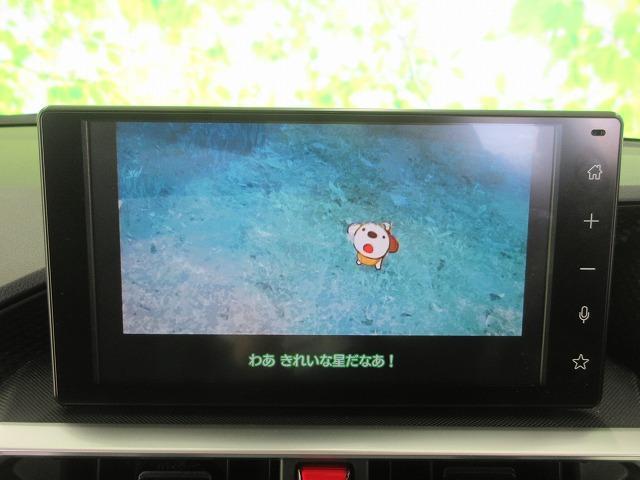 プレミアム 9インチスマホ連携ディスプレイオーディオ/パノラマモニター/クルーズコントロール/LED ターボ アダプティブクルーズコントロール 全周囲カメラ LEDヘッドランプ TV レーンアシスト 盗難防止装置(10枚目)