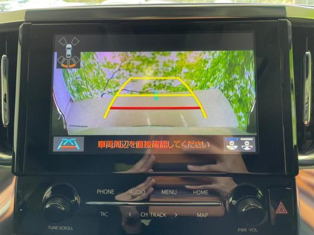 Z Gエディション 両側パワスラ/シートヒーター/プッシュスタート/パーキングアシストバックガイド/電動バックドア/ヘッドランプLED/EBD付ABS/横滑り防止装置/エアバッグ運転席(9枚目)