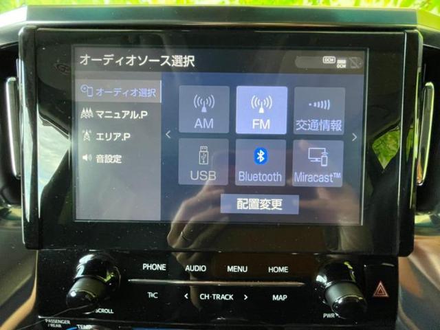Z Gエディション 両側パワスラ/シートヒーター/プッシュスタート/パーキングアシストバックガイド/電動バックドア/ヘッドランプLED/EBD付ABS/横滑り防止装置/エアバッグ運転席(10枚目)