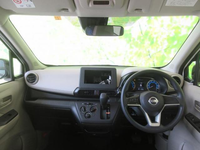 S EBD付ABS/横滑り防止装置/アイドリングストップ/エアバッグ 運転席/エアバッグ 助手席/エアバッグ サイド/パワーウインドウ/キーレスエントリー/パワーステアリング/盗難防止システム/禁煙車(4枚目)