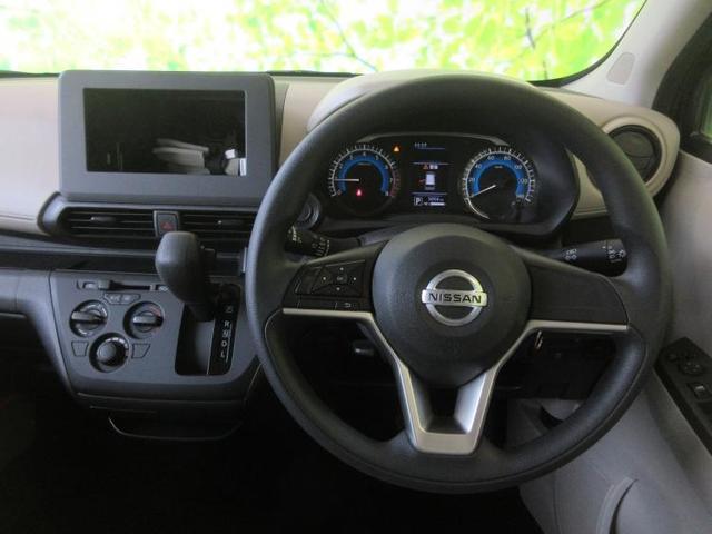 S EBD付ABS/横滑り防止装置/アイドリングストップ/エアバッグ 運転席/エアバッグ 助手席/エアバッグ サイド/パワーウインドウ/キーレスエントリー/パワーステアリング/盗難防止システム(5枚目)