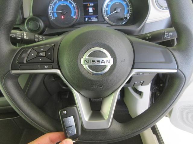 S EBD付ABS/横滑り防止装置/アイドリングストップ/エアバッグ 運転席/エアバッグ 助手席/エアバッグ サイド/パワーウインドウ/キーレスエントリー/パワーステアリング/盗難防止システム(10枚目)