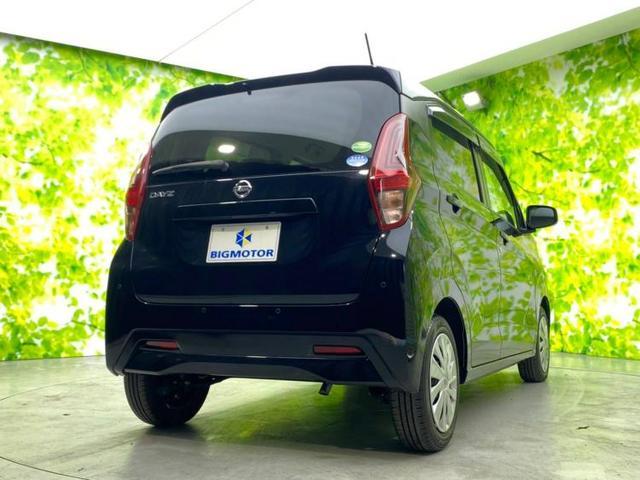 S エマージェンシーブレーキ/車線逸脱防止支援システム/EBD付ABS/横滑り防止装置/アイドリングストップ/エアバッグ 運転席/エアバッグ 助手席/エアバッグ サイド/衝突安全ボディ/パワーウインドウ(3枚目)
