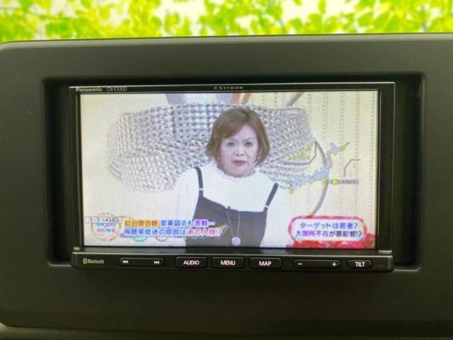 S エマージェンシーブレーキ/車線逸脱防止支援システム/EBD付ABS/横滑り防止装置/アイドリングストップ/エアバッグ 運転席/エアバッグ 助手席/エアバッグ サイド/衝突安全ボディ/パワーウインドウ(9枚目)