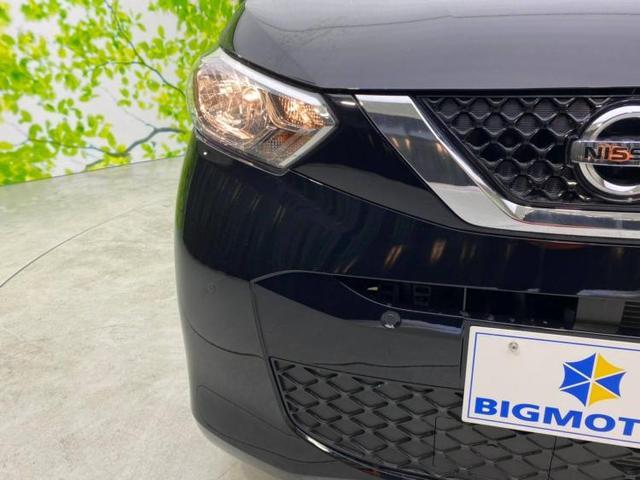 S エマージェンシーブレーキ/車線逸脱防止支援システム/EBD付ABS/横滑り防止装置/アイドリングストップ/エアバッグ 運転席/エアバッグ 助手席/エアバッグ サイド/衝突安全ボディ/パワーウインドウ(15枚目)