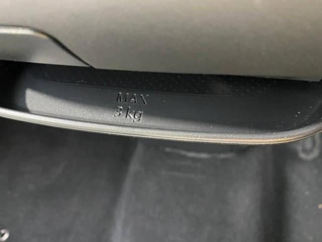 S エマージェンシーブレーキ/車線逸脱防止支援システム/EBD付ABS/横滑り防止装置/アイドリングストップ/エアバッグ 運転席/エアバッグ 助手席/エアバッグ サイド/衝突安全ボディ/パワーウインドウ(16枚目)