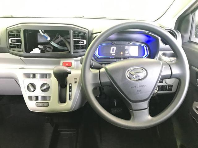 XリミテッドSA3 LED/キーレス/電格ミラー/プライバシーガラス/車線逸脱防止支援システム/パーキングアシスト バックガイド/ヘッドランプ LED/EBD付ABS/横滑り防止装置/アイドリングストップ レーンアシスト(5枚目)