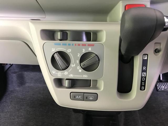 XリミテッドSA3 LED/キーレス/電格ミラー/プライバシーガラス/車線逸脱防止支援システム/パーキングアシスト バックガイド/ヘッドランプ LED/EBD付ABS/横滑り防止装置/アイドリングストップ レーンアシスト(9枚目)