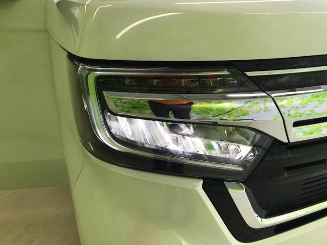 L 車線逸脱防止支援システム/パーキングアシスト バックガイド/ヘッドランプ LED/EBD付ABS/横滑り防止装置/アイドリングストップ/クルーズコントロール 盗難防止装置(10枚目)