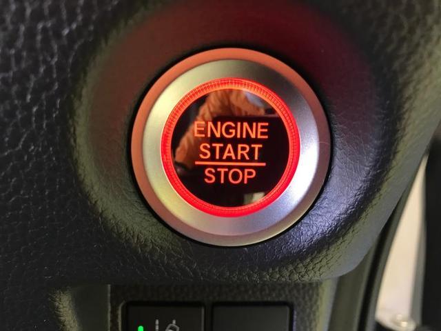 L 車線逸脱防止支援システム/パーキングアシスト バックガイド/ヘッドランプ LED/EBD付ABS/横滑り防止装置/アイドリングストップ/クルーズコントロール 盗難防止装置(12枚目)
