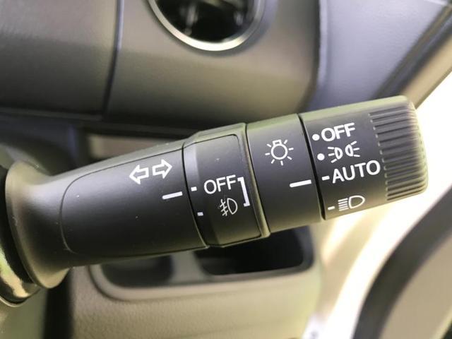 L 車線逸脱防止支援システム/パーキングアシスト バックガイド/ヘッドランプ LED/EBD付ABS/横滑り防止装置/アイドリングストップ/クルーズコントロール 盗難防止装置(14枚目)