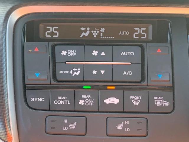 スパーダハイブリッドG・EXホンダセンシング 純正 9インチ メモリーナビ/フリップダウンモニター/両側電動スライドドア/シート ハーフレザー/車線逸脱防止支援システム/ヘッドランプ LED/ETC/EBD付ABS/横滑り防止装置 全周囲カメラ(13枚目)