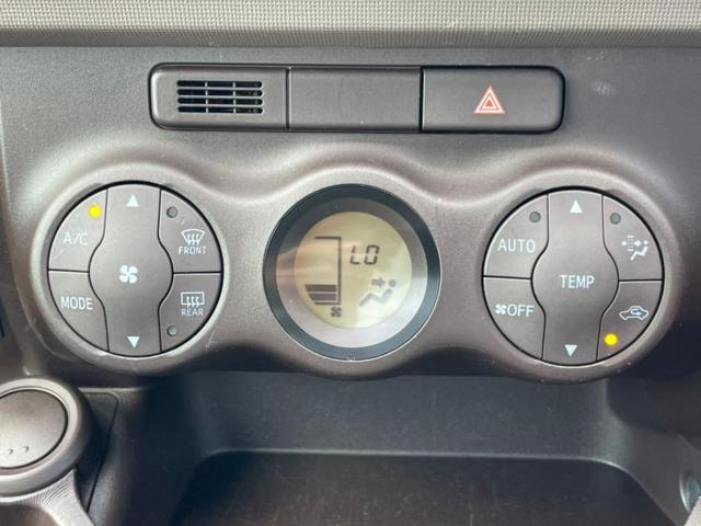 X Gパッケージ 純正 7インチ HDDナビ/ETC/EBD付ABS/横滑り防止装置/アイドリングストップ/エアバッグ 運転席/エアバッグ 助手席/パワーウインドウ/キーレスエントリー/オートエアコン バックカメラ(17枚目)