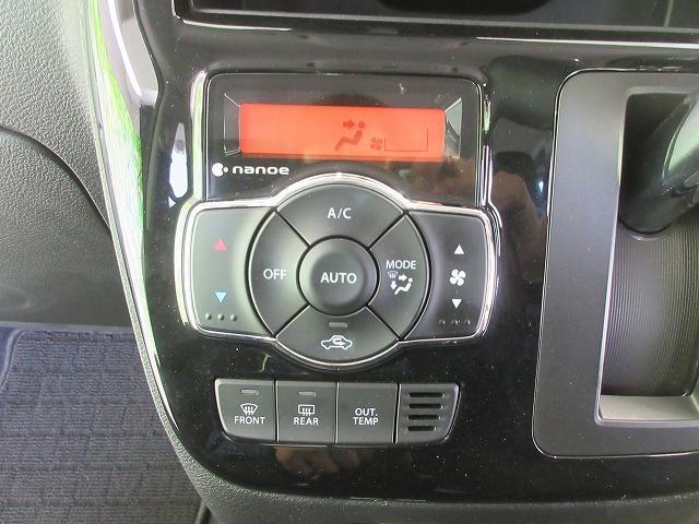 カスタムハイブリッドSV 両側電動スライドドア/車線逸脱防止支援システム/パーキングアシスト バックガイド/全方位モニター/ヘッドランプ LED/EBD付ABS/横滑り防止装置/アイドリングストップ 全周囲カメラ 盗難防止装置(10枚目)