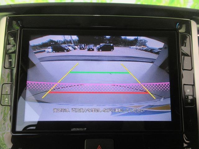 カスタムXトップエディションSA2 純正 8インチ メモリーナビ/フリップダウンモニター/電動スライドドア/パーキングアシスト バックガイド/ヘッドランプ LED/ETC/EBD付ABS/横滑り防止装置 バックカメラ LEDヘッドランプ(10枚目)