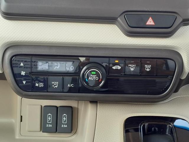 G・Lホンダセンシング 社外7インチナビ/両側電動スライドドア アダプティブクルーズコントロール バックカメラ LEDヘッドランプ ワンオーナー ETC 盗難防止装置 アイドリングストップ オートマチックハイビーム(11枚目)