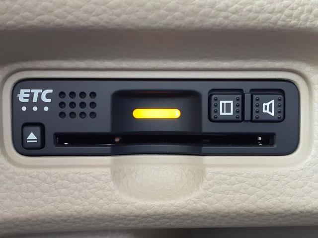 G・Lホンダセンシング 社外7インチナビ/両側電動スライドドア アダプティブクルーズコントロール バックカメラ LEDヘッドランプ ワンオーナー ETC 盗難防止装置 アイドリングストップ オートマチックハイビーム(15枚目)