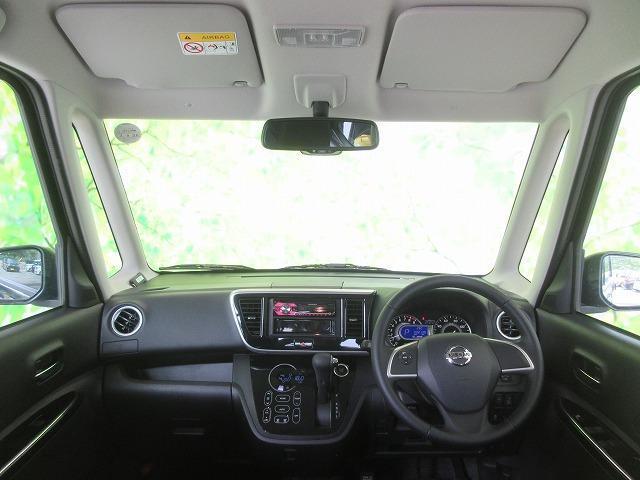 ハイウェイスターXターボ アラウンドビューモニター/エマブレ/パーキングアシスト バックガイド/ヘッドランプ LED/EBD付ABS/横滑り防止装置/アイドリングストップ/フロントモニター/サイドモニター バックカメラ(4枚目)