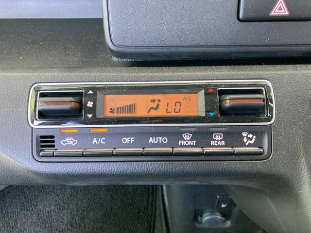 FX キーレスキー/シートヒーター/CDプレーヤー/EBD付ABS/横滑り防止装置/アイドリングストップ/エアバッグ 運転席/エアバッグ 助手席/パワーウインドウ/キーレスエントリー/オートエアコン(10枚目)