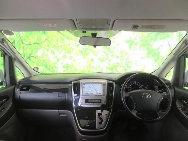 MSリミテッド 純正 7インチ HDDナビ/両側電動スライドドア/ヘッドランプ HID/ETC/EBD付ABS/エアバッグ 運転席/エアバッグ 助手席/アルミホイール/パワーウインドウ/キーレスエントリー 記録簿(4枚目)