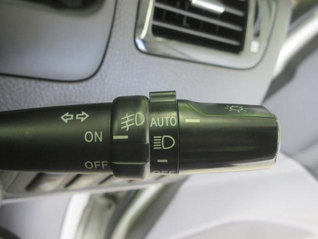 MSリミテッド 純正 7インチ HDDナビ/両側電動スライドドア/ヘッドランプ HID/ETC/EBD付ABS/エアバッグ 運転席/エアバッグ 助手席/アルミホイール/パワーウインドウ/キーレスエントリー 記録簿(15枚目)