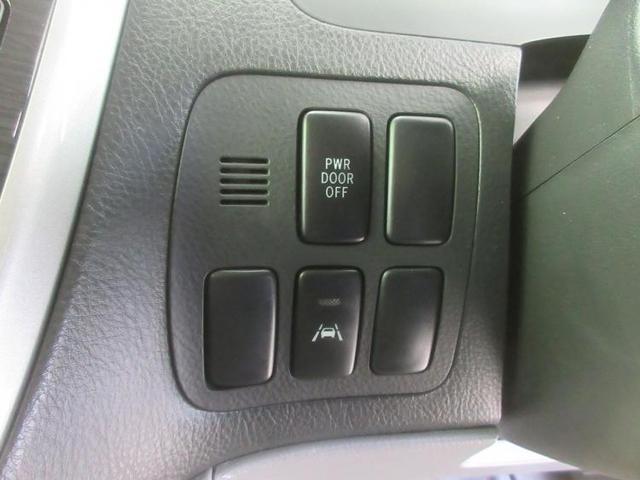 MSリミテッド 純正 7インチ HDDナビ/両側電動スライドドア/ヘッドランプ HID/ETC/EBD付ABS/エアバッグ 運転席/エアバッグ 助手席/アルミホイール/パワーウインドウ/キーレスエントリー 記録簿(16枚目)