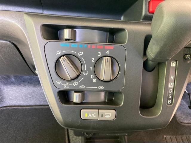 L EBD付ABS/横滑り防止装置/アイドリングストップ/エアバッグ 運転席/エアバッグ 助手席/パワーウインドウ/キーレスエントリー/パワーステアリング/FF/マニュアルエアコン(10枚目)