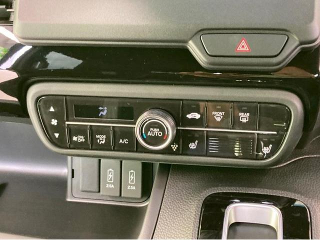 L LED/プッシュスタート/オートスライドドア/電動スライドドア/車線逸脱防止支援システム/パーキングアシスト バックガイド/ヘッドランプ LED/EBD付ABS/横滑り防止装置 登録/届出済未使用車(10枚目)