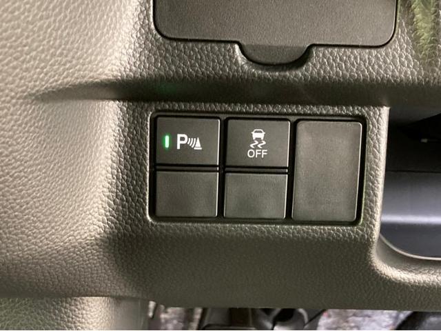 L LED/プッシュスタート/オートスライドドア/電動スライドドア/車線逸脱防止支援システム/パーキングアシスト バックガイド/ヘッドランプ LED/EBD付ABS/横滑り防止装置 登録/届出済未使用車(12枚目)