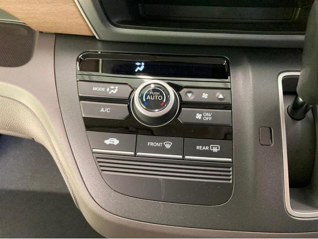 Gホンダセンシング プッシュスタート/両側電動スライドドア/ETC/ホンダセンシング/車線逸脱防止支援システム/EBD付ABS/横滑り防止装置/アイドリングストップ/クルーズコントロール/エアバッグ 運転席 記録簿(10枚目)