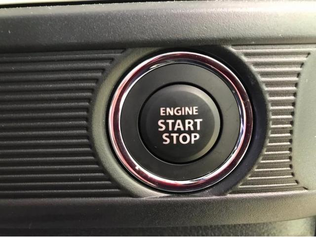 ハイブリッドG 届出済未使用/EBD付ABS/横滑り防止装置/アイドリングストップ/エアバッグ 運転席/エアバッグ 助手席/エアバッグ サイド/パワーウインドウ/オートエアコン(10枚目)