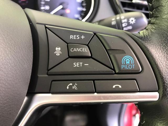 20Xi 純正 9インチ メモリーナビ/車線逸脱防止支援システム/パーキングアシスト バックガイド/電動バックドア/ヘッドランプ LED/ETC/EBD付ABS/横滑り防止装置 アダプティブクルーズコントロール(15枚目)