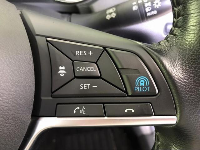 20Xi 純正 9インチ メモリーナビ/車線逸脱防止支援システム/パーキングアシスト バックガイド/電動バックドア/ヘッドランプ LED/ETC/EBD付ABS/横滑り防止装置 アダプティブクルーズコントロール(17枚目)