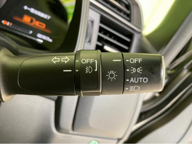 ハイブリッド・Sホンダセンシング 純正 9インチ メモリーナビ/ヘッドランプ LED/ETC/EBD付ABS/横滑り防止装置/アイドリングストップ/TV/エアバッグ 運転席/エアバッグ 助手席/エアバッグ サイド/アルミホイール(17枚目)