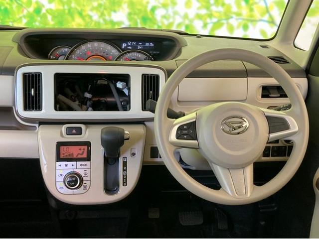 GメイクアップVS SA3 パノラマモニター対応アップグレードPKG/両側電動スライドドア/車線逸脱防止支援システム/ヘッドランプ LED/EBD付ABS/横滑り防止装置/アイドリングストップ/エアバッグ 運転席 レーンアシスト(5枚目)