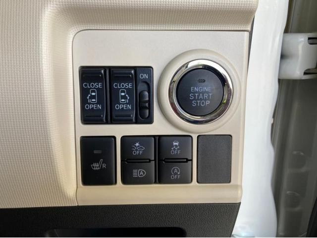 GメイクアップVS SA3 パノラマモニター対応アップグレードPKG/両側電動スライドドア/車線逸脱防止支援システム/ヘッドランプ LED/EBD付ABS/横滑り防止装置/アイドリングストップ/エアバッグ 運転席 レーンアシスト(12枚目)