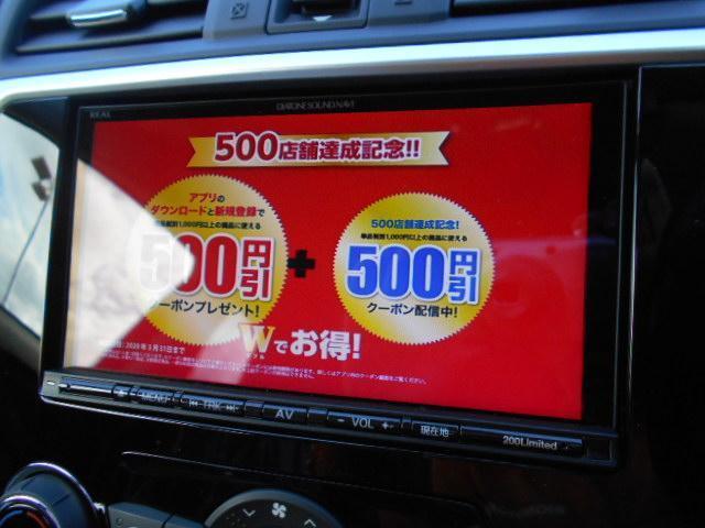 ワンオーナー/ユーザー買取車