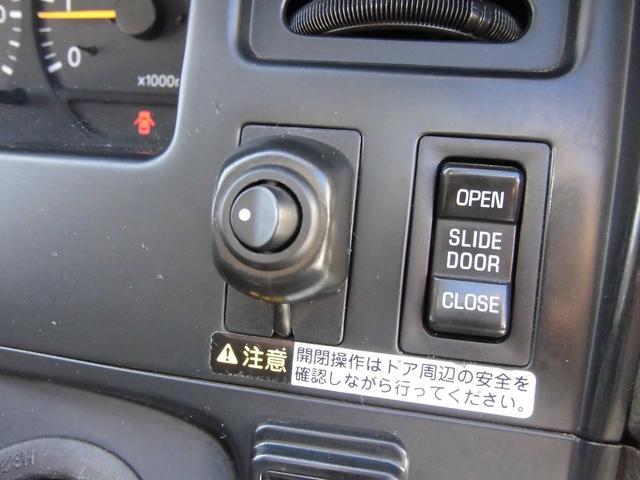「トヨタ」「ハイエース」「ミニバン・ワンボックス」「福岡県」の中古車21