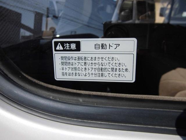 「トヨタ」「ハイエース」「ミニバン・ワンボックス」「福岡県」の中古車27