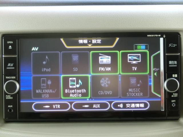 フルセグTV☆DVD再生☆純正のメモリーナビが装備されています。